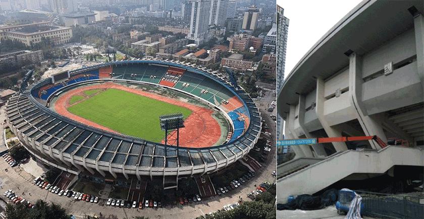 成都体育中心外墙翻新改造案例
